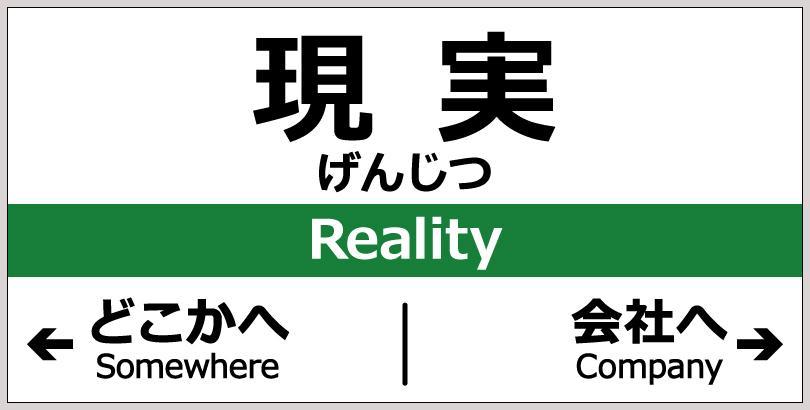 http://twitter.com/asahibeer_jp/status/654129559500029953/photo/1