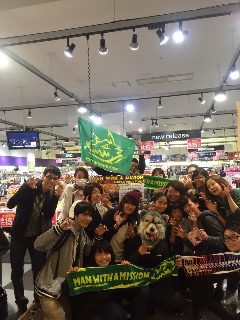 http://twitter.com/mwamjapan/status/654215862463795200/photo/1