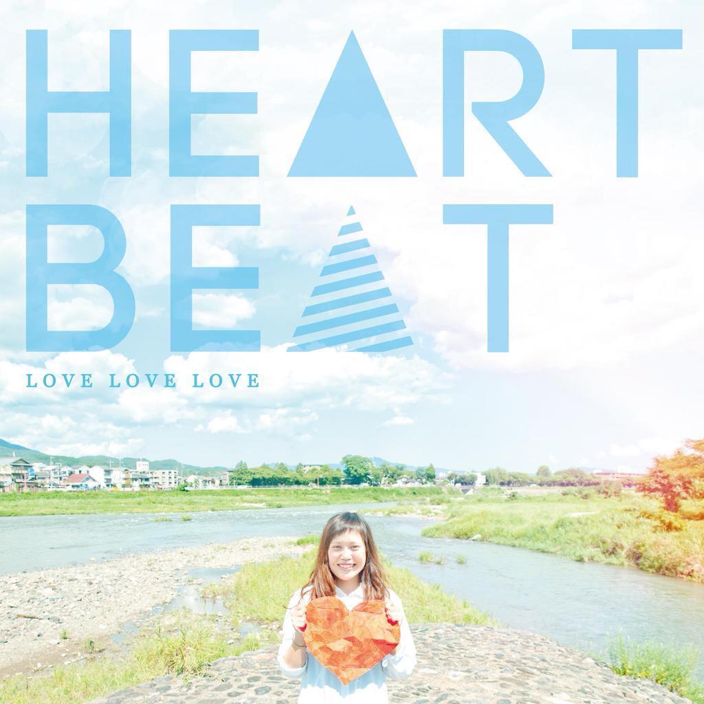㊗️㊗️㊗️㊗️㊗️㊗️㊗️㊗️㊗️ 嬉しすぎて派手な絵文字を使いまくってます!! LOVE LOVE LOVEニューアルバム「HEART BEAT」 宜しくお願いします! http://t.co/Y0LN4oXUPr