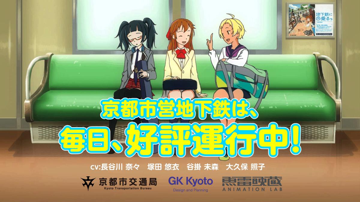 http://twitter.com/gyorai_/status/654217942100389888/photo/1