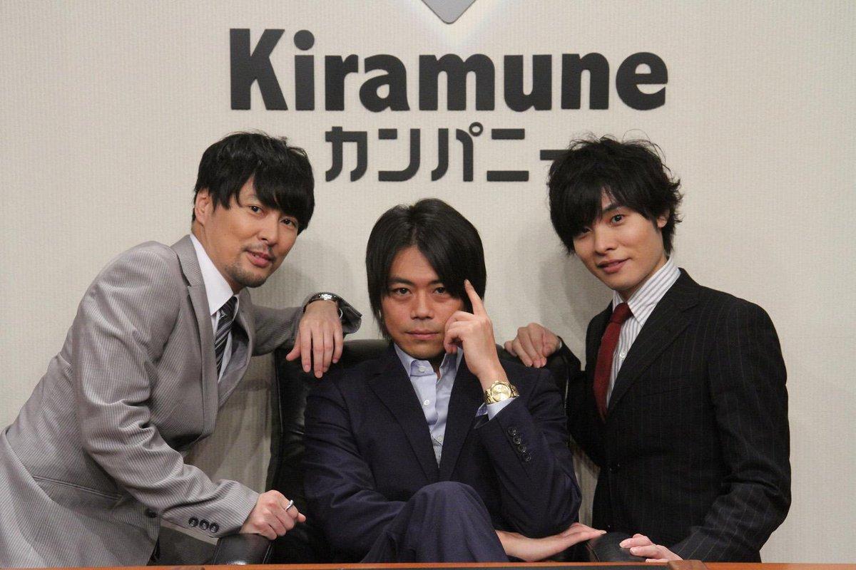【定期】Kiramuneカンパニー11/15(日)20:00~21:00フジテレビNEXT/NEXTsmart放送&レギュラー化に向けて収録時の写真を少しずつ披露します。#Kiraカン http://t.co/NWy0PGUWV2 http://t.co/rqiAuvPsSh