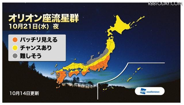 """21日夜は""""オリオン座流星群""""……広範囲で観測日和http://t.co/6VkAIliCC6 #ニュース #オリオン座流星群 #星座 #流れ星 http://t.co/s91xSwY5zr"""