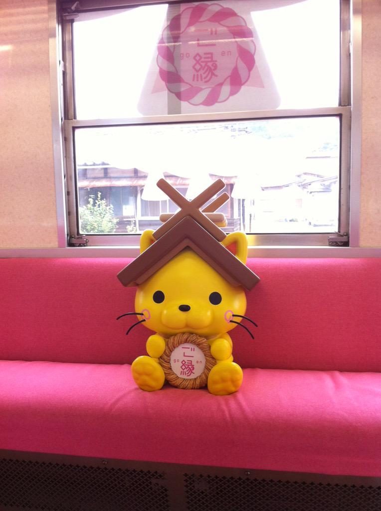 http://twitter.com/shimanekko_/status/654240735739310080/photo/1