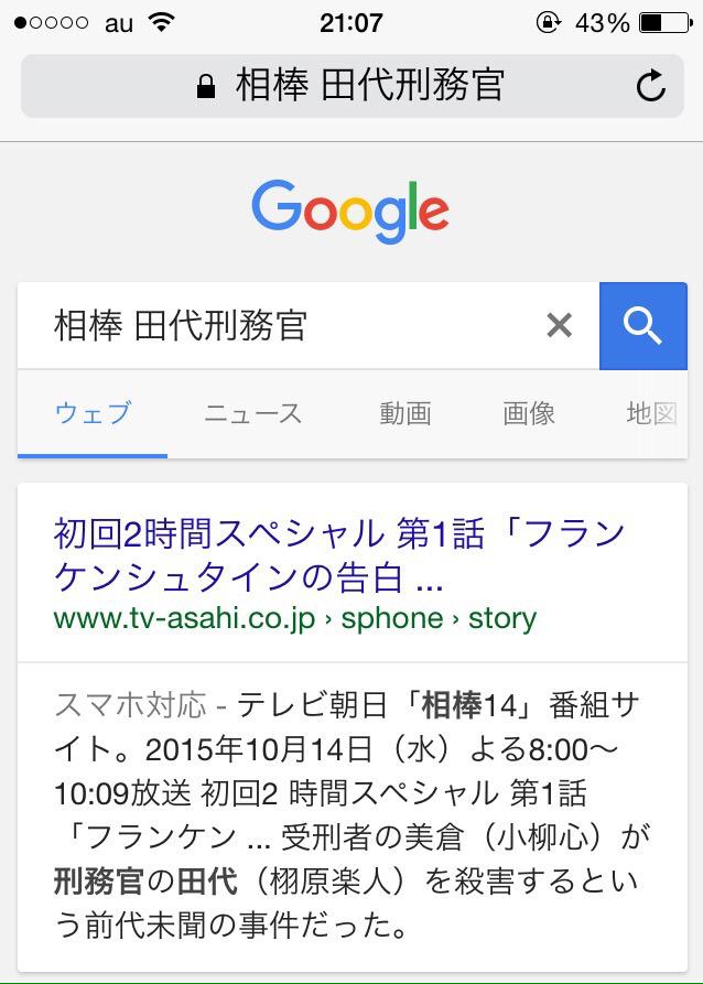 http://twitter.com/hare_rp/status/654268077379485696/photo/1
