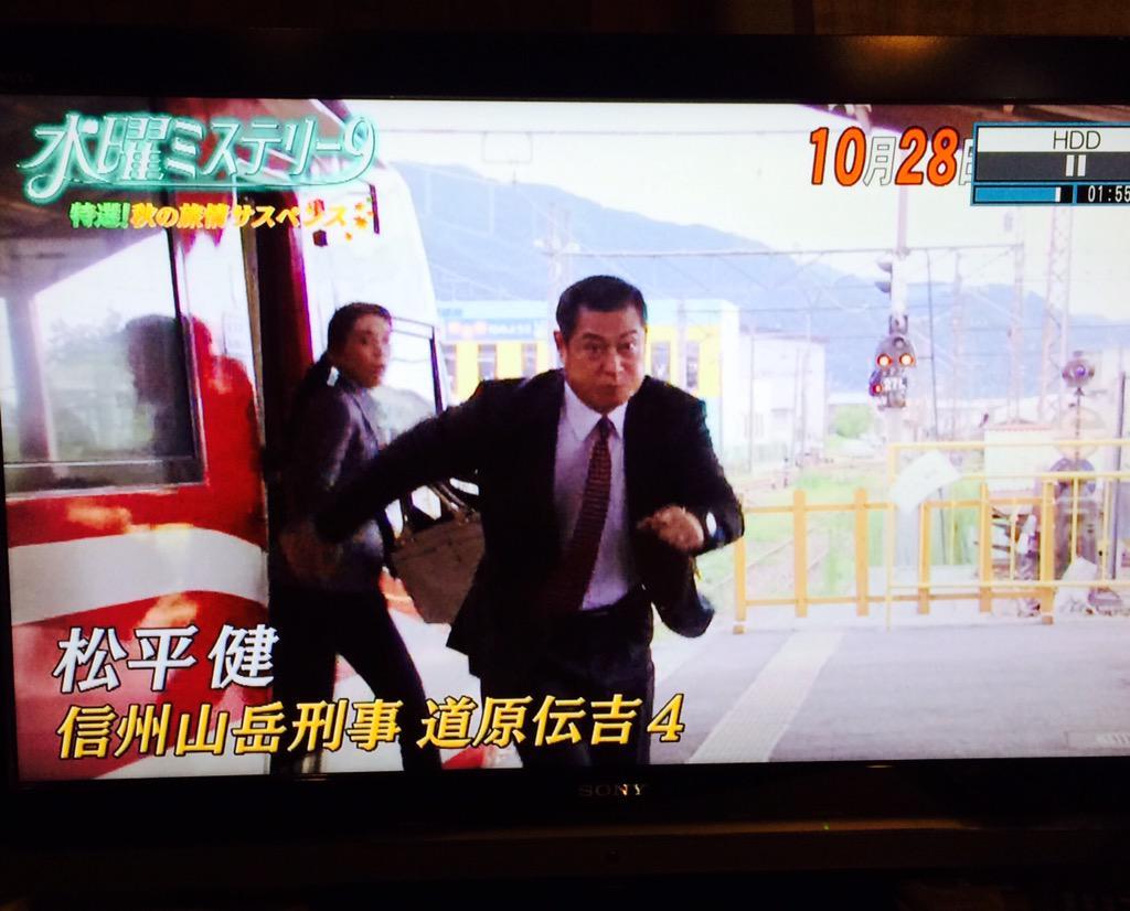 10月28日(水)午後9時〜 放送 テレビ東京   「信州山岳刑事 道原伝吉4」の プロローグの場面は 長野電鉄須坂駅にてロケが行われました。撮影時には約50名のエキストラの皆様にご協力いただき、商業観光課職員も出演しております。 http://t.co/jNEqaO4le9