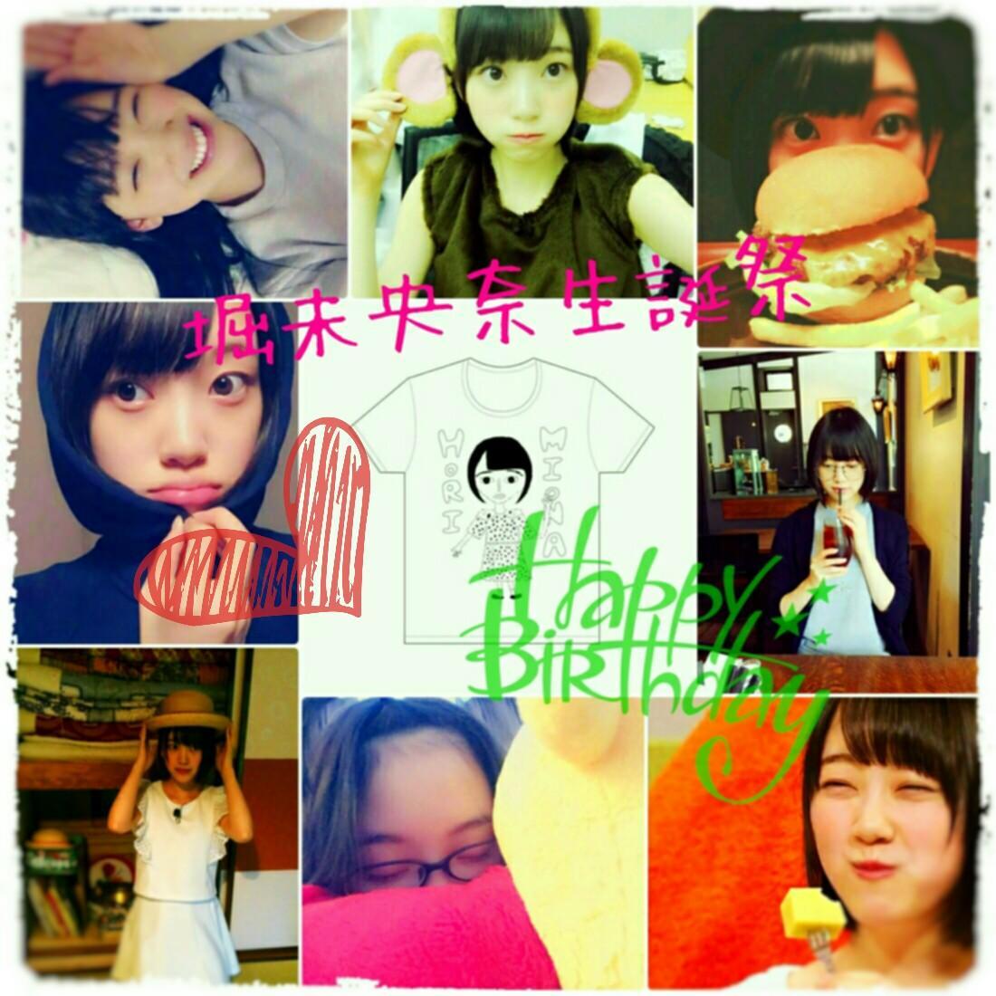http://twitter.com/atuzoko46/status/654310706020397056/photo/1