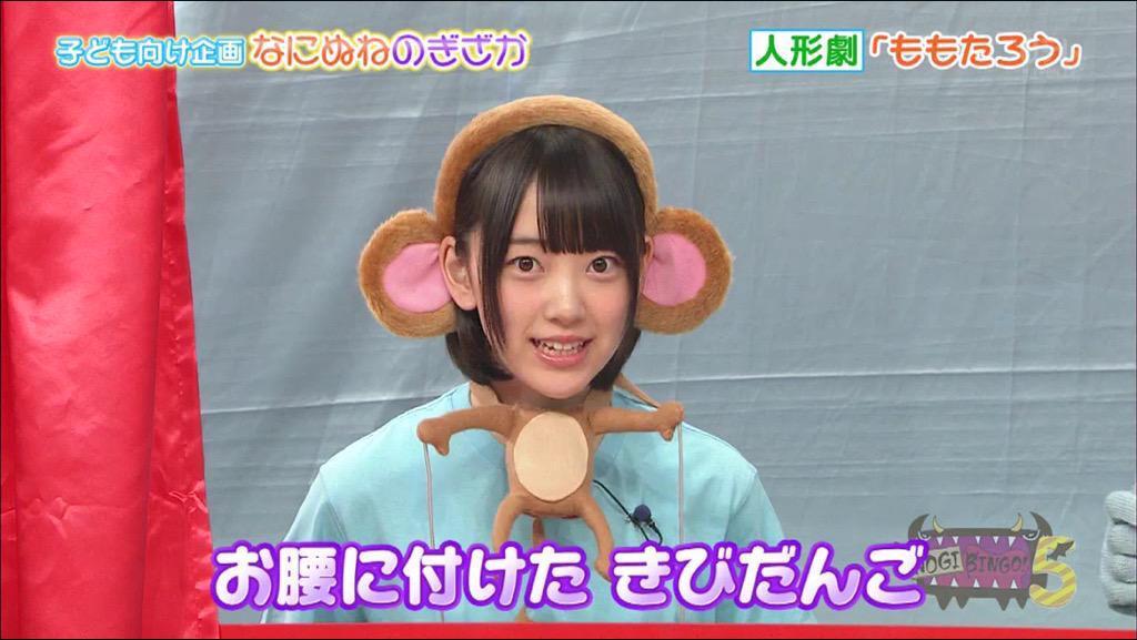 http://twitter.com/yuuyaandmai/status/654310729265209344/photo/1