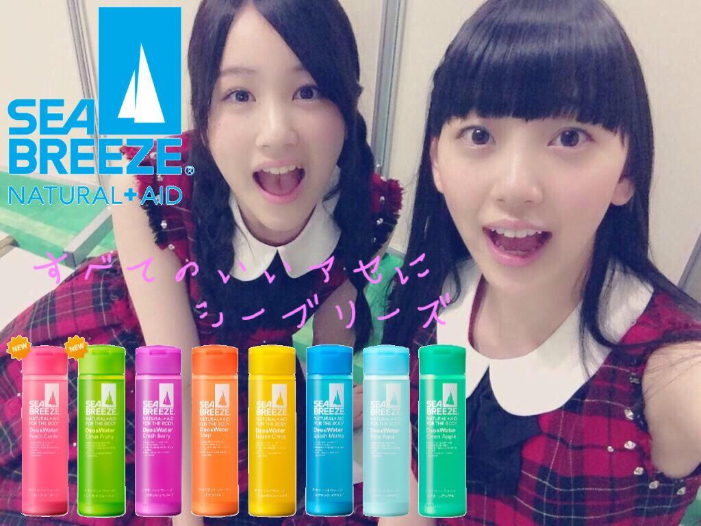 http://twitter.com/yuuyaandmai/status/654315051931701249/photo/1