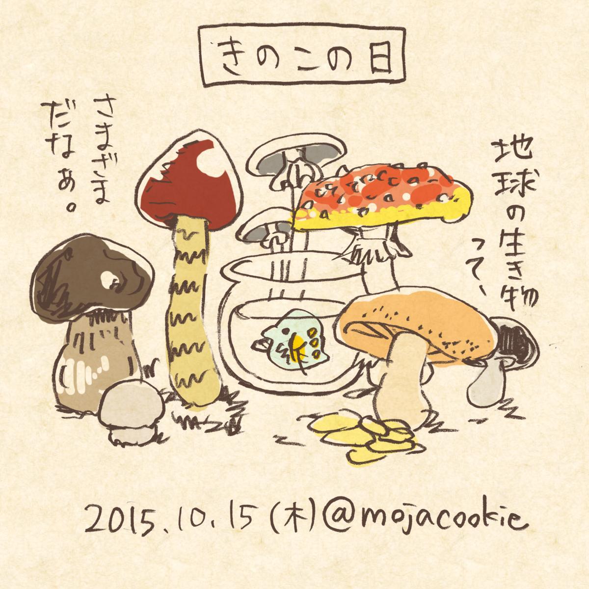 http://twitter.com/mojacookie/status/654499708073672704/photo/1