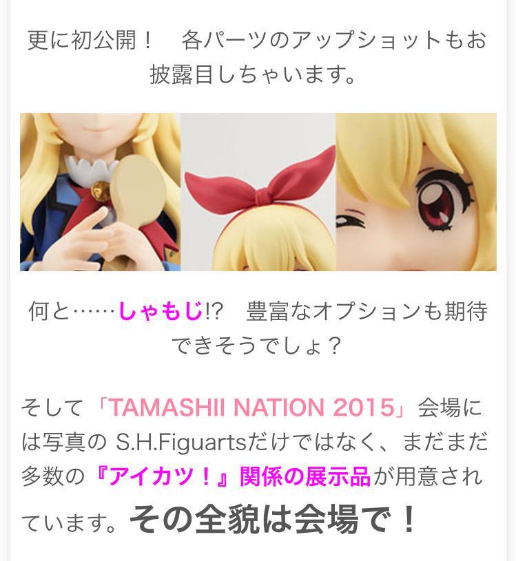 http://twitter.com/mimimeroaikatsu/status/654556682714943488/photo/1