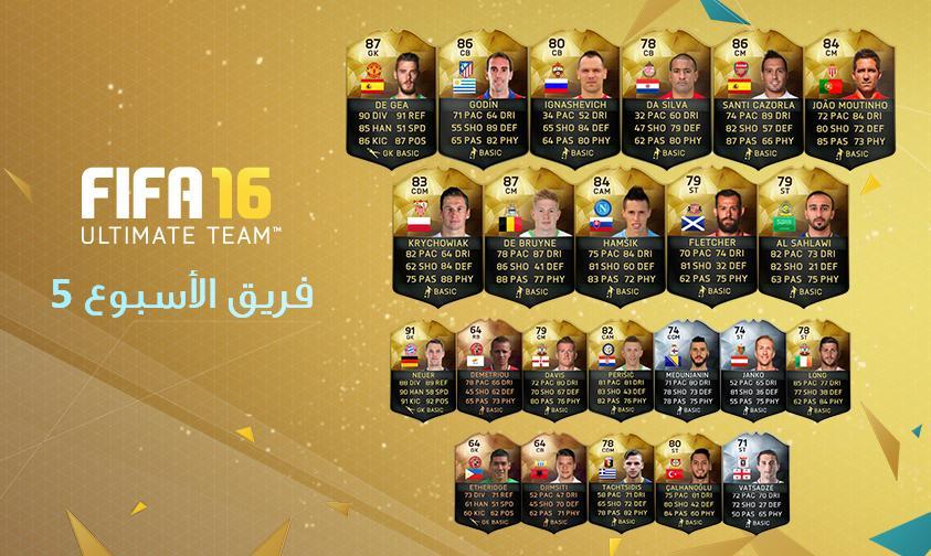 لاعب @AlNassrFC محمد السهلاوي ينضم إلى فريق #فيفا16 #ألتميت_تيم لهذا الأسبوع! http://t.co/l6aZaFS2G2
