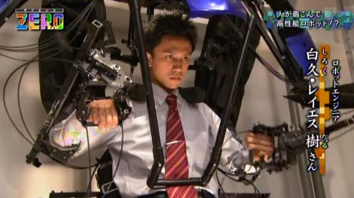 人型ロボットの製作者が見た目も名前もカッコいいのずるい。 http://t.co/xketepN4Co
