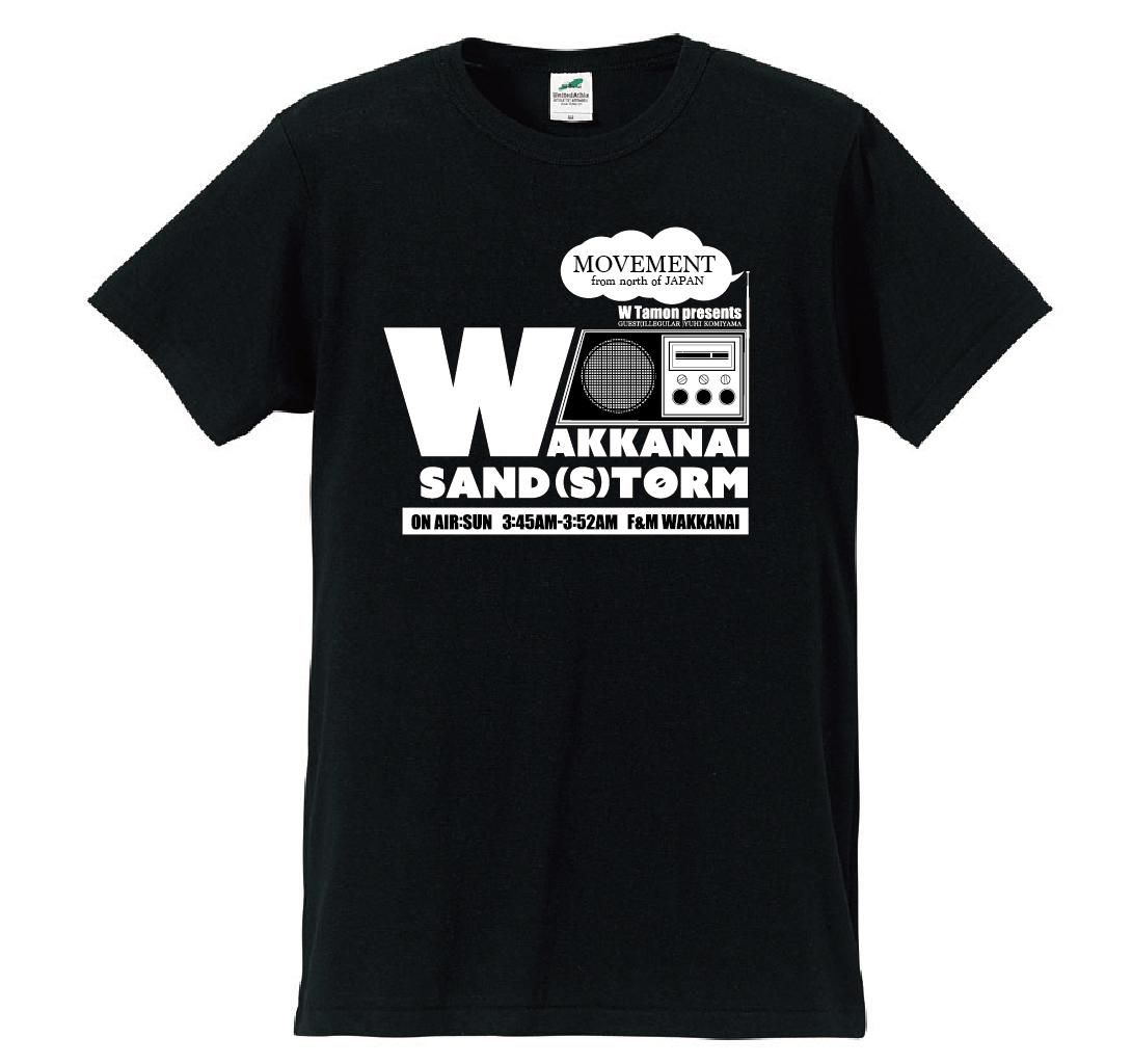 稚内サ(ウ)ンドストームという番組のWタモンという人たちが11月5日のウムバーでTシャツを販売してほしいと言うております。値段は2500円だそうです。誰も欲しがらないなら売らなくていいと言っておりますので、ほしい人はご一報ください。 http://t.co/rPUigqMsGv