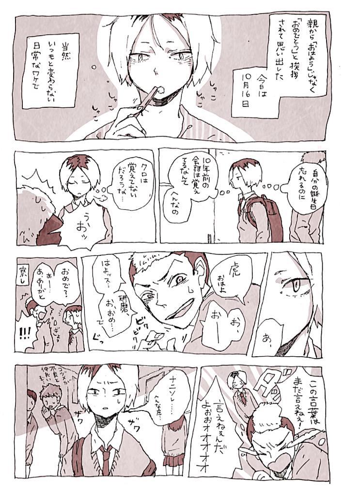 http://twitter.com/kaerukirai_i/status/654673101469298688/photo/1