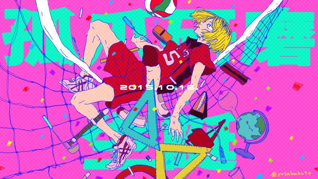 http://twitter.com/yusakakuto/status/654673168401960961/photo/1