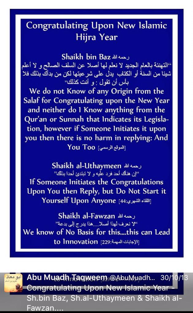The Ruling on Congratulating upon New Islamic Hijra Year. Sh. Bin Baaz, Sh. Uthaymeen, Sh. Al-Fawzaan http://t.co/NAwpqUjImn