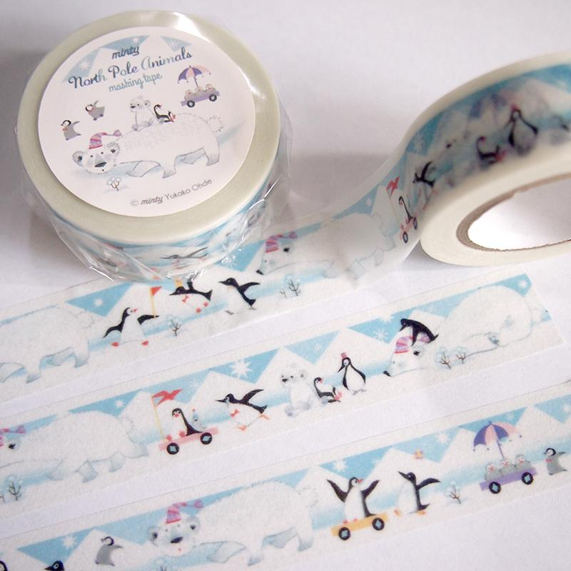 北極のマステと切手マステ2種類、2個を2名様にプレゼントします