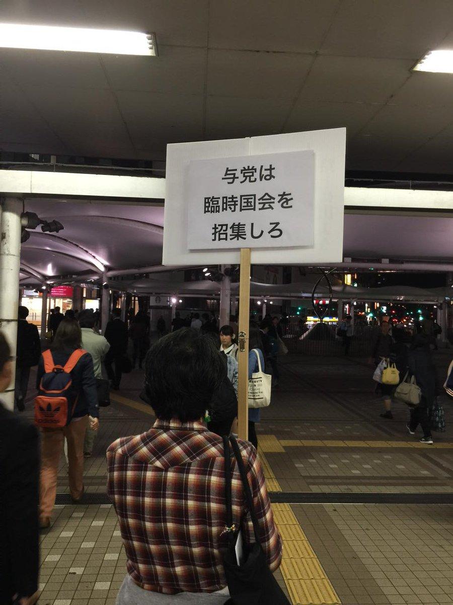 小田急が止まって振替輸送でたまたま来た町田駅。たった一人でアピールしている方がいました。 https://t.co/MJSreHlZnW