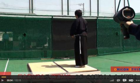 Un samoura coupe une balle de baseball en deux avec son sabre video - Couper une video en deux ...