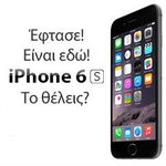 RT και εγγραφή για να Κερδίσετε το νέο iPhone 6s > https://t.co/CePgUti0Cg https://t.co/dU2CSqEwrA