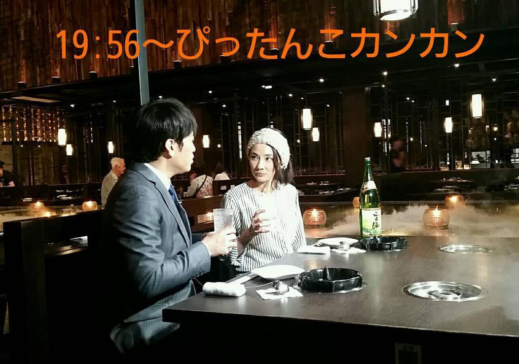 http://twitter.com/kounodori_tbs/status/654967196867690496/photo/1