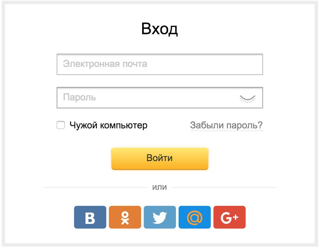 Как сделать электронную почту в авито
