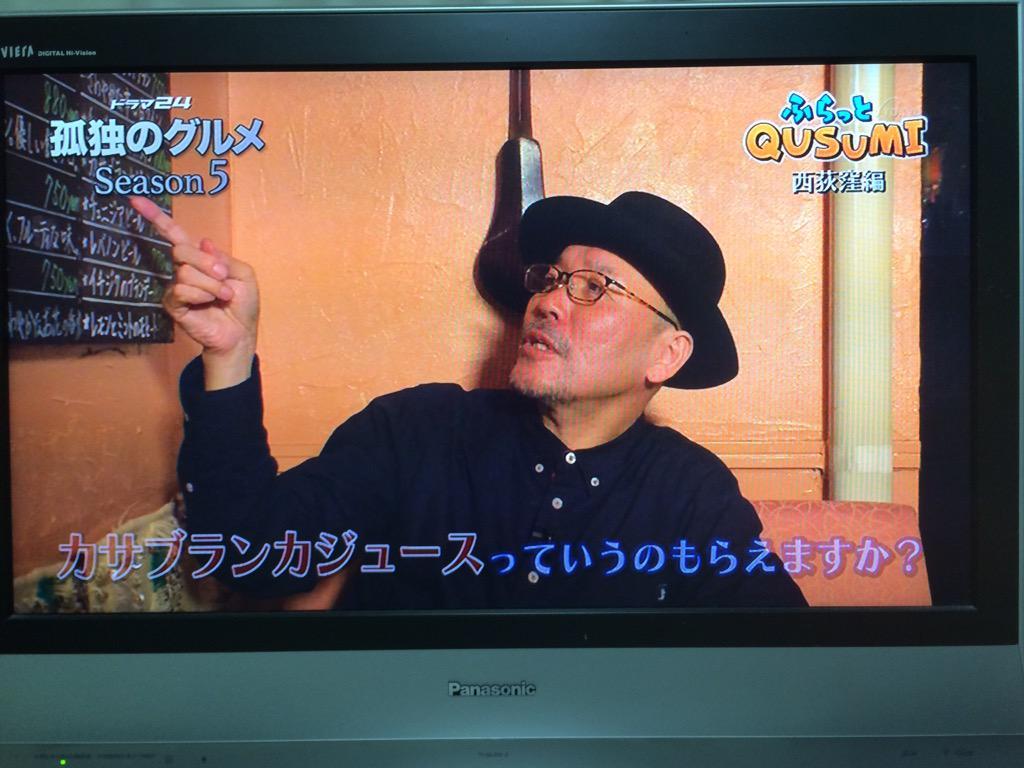 http://twitter.com/kodoku_jouhou/status/655047711838728192/photo/1