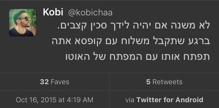 #FF #FFIL @kobichaa http://t.co/u4J6w9Y9JF