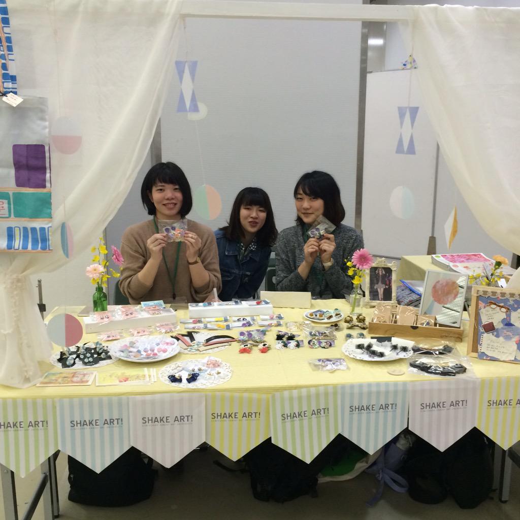 【イベント情報】 本日、「岡崎公園アートフェスティバル2015」開催中です!続々と売れております