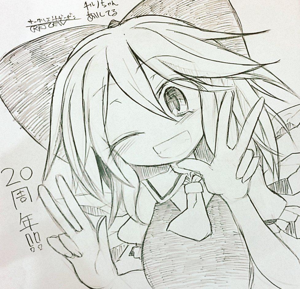http://twitter.com/crescent_D/status/655269946696400896/photo/1