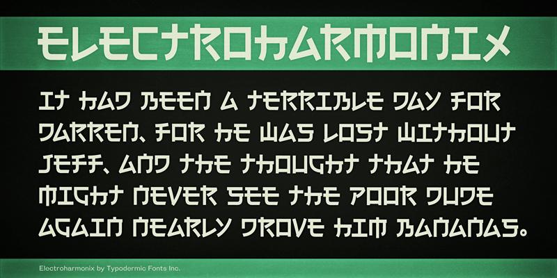 日本人にだけ読めないフォント面白いな。漢字やカタカナっぽいアルファベットになってるから混乱するのか。 http://t.co/7xVrT6opBW http://t.co/JAM8c4fNgC