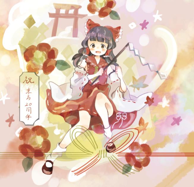 http://twitter.com/_shake_onigiri/status/655337960972288000/photo/1