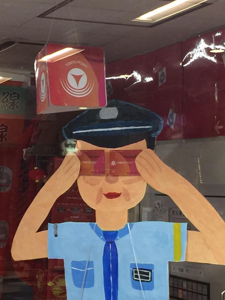 東急カードマーーーーーン!!! #これを楽天本社を誘致した二子玉川駅でやる東急の勇気 http://t.co/9gXQu67ULu