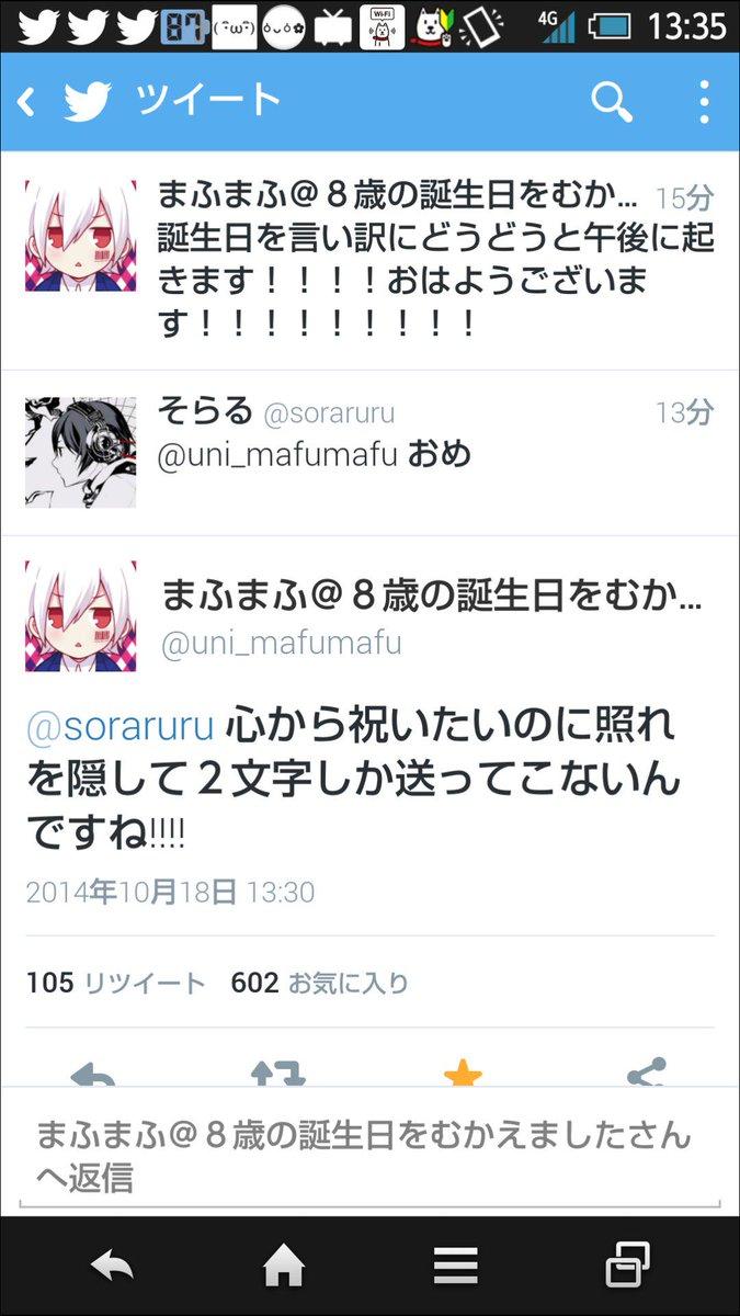 http://twitter.com/hi_chan0323/status/655404447632199680/photo/1