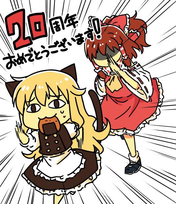 http://twitter.com/hal_akito/status/655404192308133888/photo/1