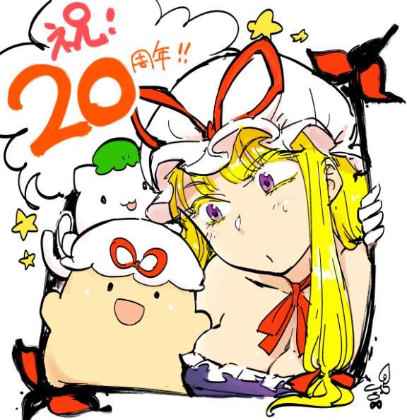 http://twitter.com/minatohitori/status/655410327480209408/photo/1
