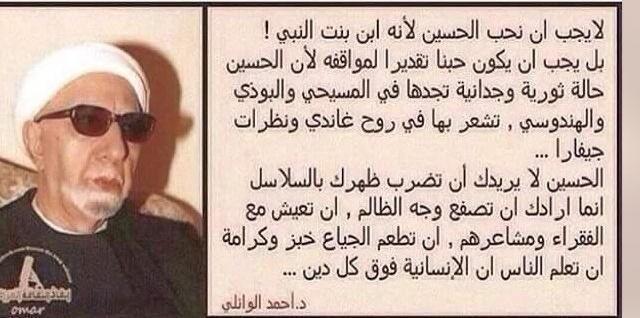 الرجل العظيم. http://t.co/HMaC2BrtDX