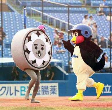http://twitter.com/nishikokun/status/655354821214519296/photo/1