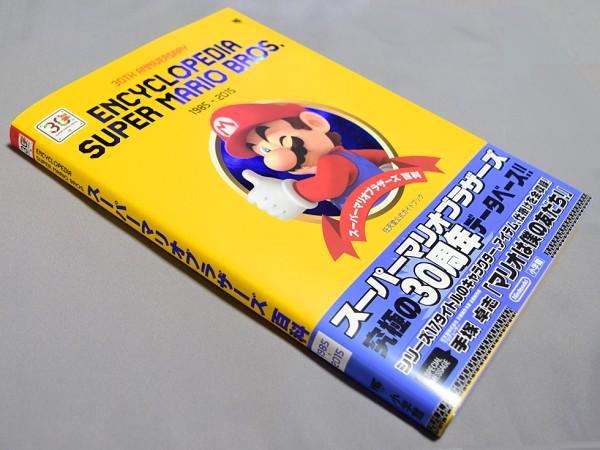 告知!「スーパーマリオブラザーズ百科」が小学館さんより19日に出ます!半年以上かけて作りました。簡単にいえば、スーパーマリオシリーズ17作のすべてをまとめた百科的な本です。若干でかくて分厚い。(つづく) http://t.co/lRQp9s2kKA