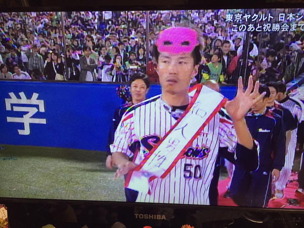 http://twitter.com/ys_yuichi/status/655363267439685632/photo/1