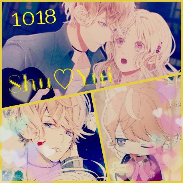 http://twitter.com/sayaka_otomate/status/655384023661854720/photo/1