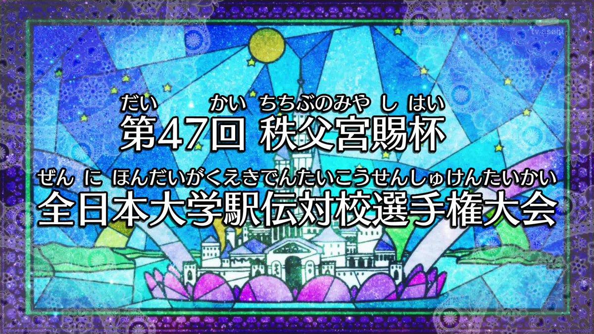http://twitter.com/shota_/status/655541365862871040/photo/1