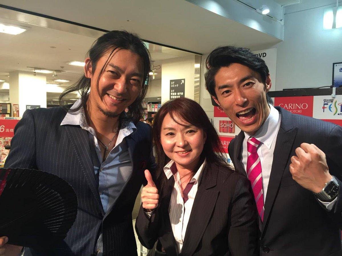 @ZAKIMASA0821 昨日はすっごく楽しかったです♪杉崎さんの香水が「よか香りよね〜♪」とハグ仲間と話してました。笑 来週の来熊、楽しみにしてます! http://t.co/O2pv4Nvroo