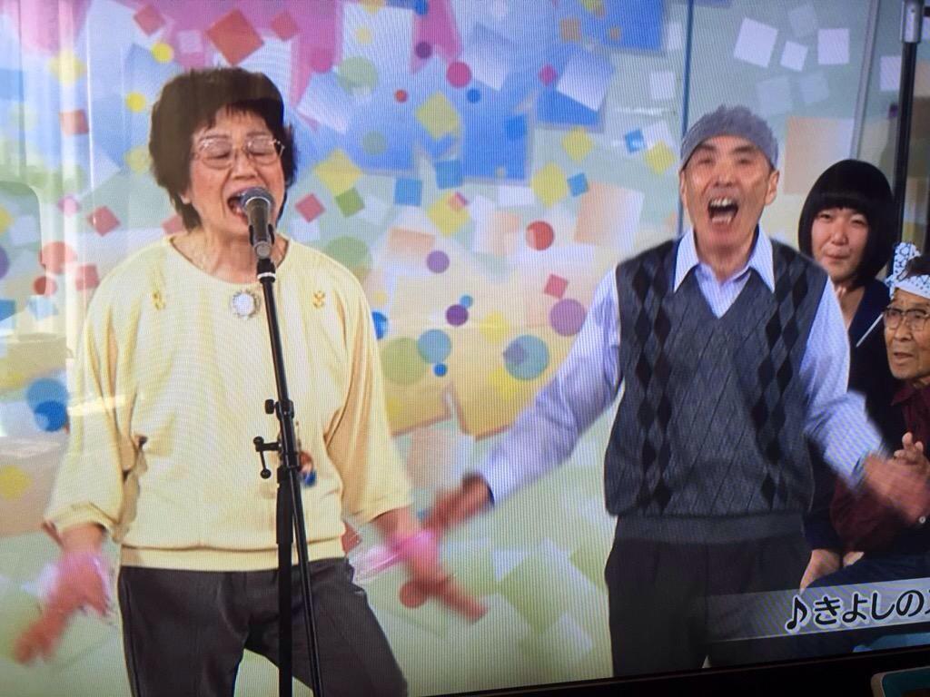 NHKのど自慢の この画像  Happy Mondaysっぽい。 http://t.co/0q0OLAXqVV