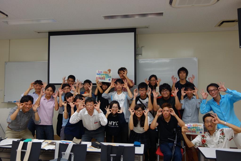 昨日、沖縄で素敵な学生さんとたくさん出会いました!!! #はてなブログ 総務省 沖縄主催の「2015うちな~ ICTビジネスプラン発表会キックオフイベント」に参加させていただきました! … http://t.co/PlasGrDjlB http://t.co/8veoMgSazN