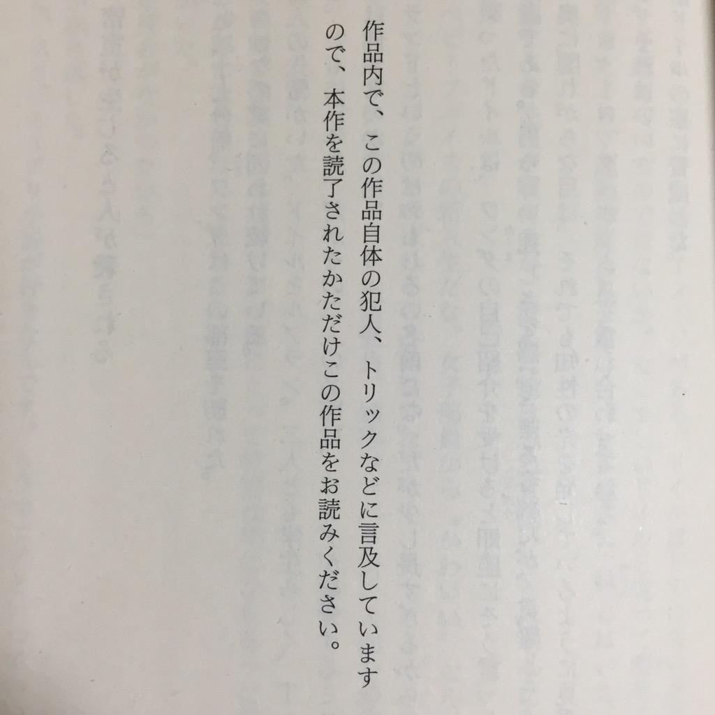 「パラドックス学園」を読もうとしましたら読めない。 http://t.co/KtvrgxYP81