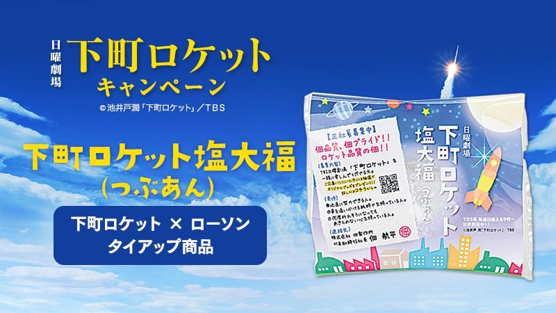 http://twitter.com/akiko_lawson/status/655741812984774657/photo/1
