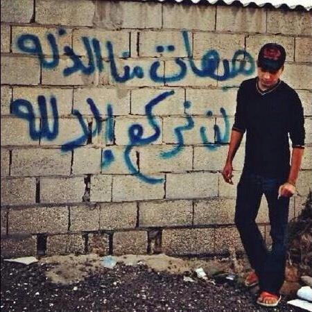 تعقد غدا جلسة النطق بحكم المعتقل أحمد الأصمخ من منطقة #النعيم والمحكوم ب97 عاما في قضية الإنذار  #Bahrain #Byshr http://t.co/8RZT9LIW1Y
