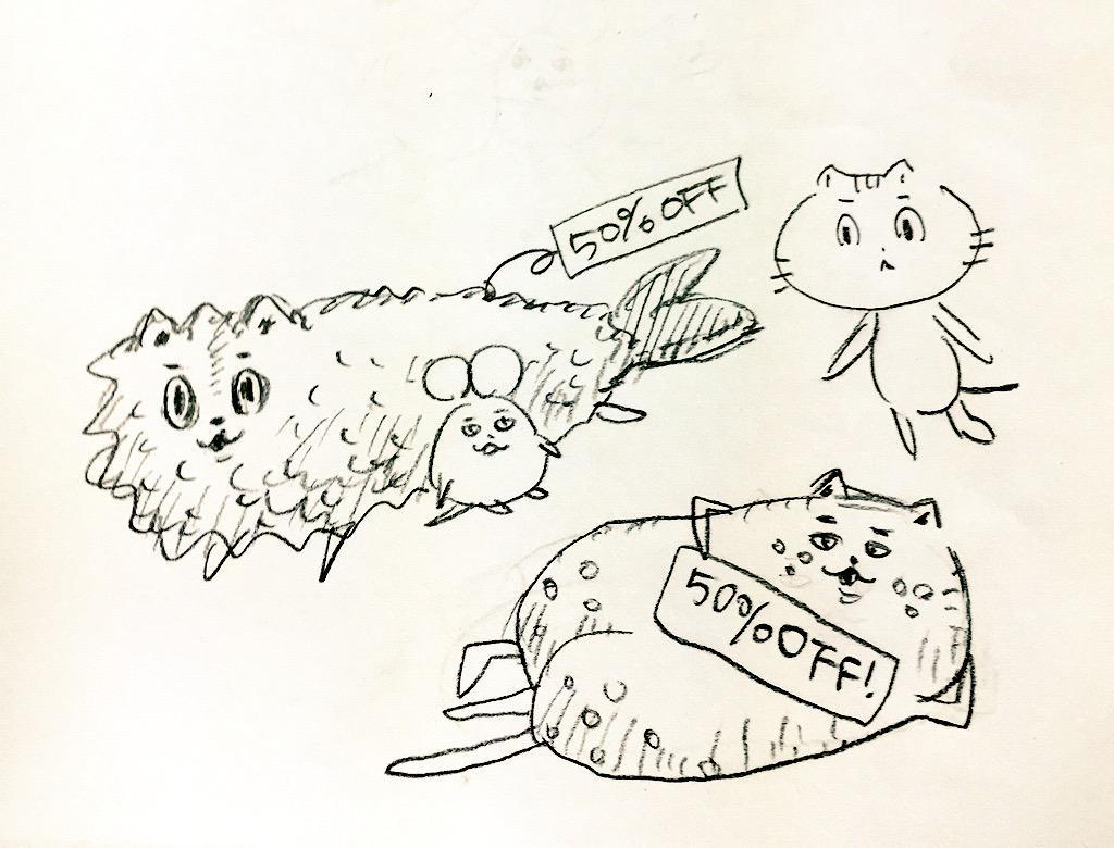 また、ポリアンナグラフィックスが誇る47都道府犬の愛知犬、福岡犬のぬいぐるみが半額に!是非これを機にいくつかどうぞ!((