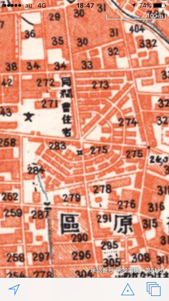 おおお!どうやら、この左下の街区が残っているらしい。同潤会!! http://t.co/BduQ8LTkq6